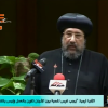 """Bishop Ermia at """"Extremism and its negative impact on the future of Arab cultural heritage"""" conference:""""God wants people to cooperate and live together in benefaction and devotion"""""""