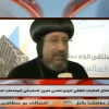 HG Bishop Ermia: The Arab nation has accepted pluralism since ElMadina document signed by the Prophet with the Christians of Najran