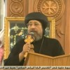 HG Bishop Ermia sermon on the 47th anniversary of Pope Kyrillos VI at the windmill