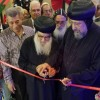 Their Graces Bishop Moussa and Bishop Ermia Inaugurate the Sixth Coptic Orthodox Book Fair at the Cathedral of St. Mark in Abbasiya