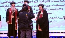 Honoring HG Bishop Ermia, a faculty member at the Institute of Coptic Studies, in the graduation ceremony of new batches at the Institute