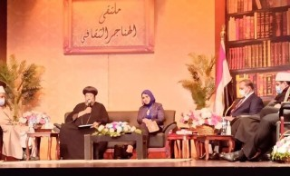 """His Grace Bishop Ermia Participates in """"Human Fraternity and Countering Hatred"""" Symposium at Al-Hanager Art Center at the Opera House"""