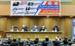"""His Grace Bishop Ermia participates in the conference of the Faculty of Shariah and Law at Al-Azhar University entitled """"The Sharia and legal principles in the document of human fraternity … reality and aspirations."""""""