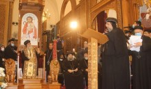 The speech of His Grace Bishop Ermia on the eve of enthroning His Grace Bishop Makarios as bishop of Minya and its dependencies