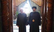 His Grace Bishop Ermia visits Grand Sheikh of al-Azhar to check on his health and discuss some issues
