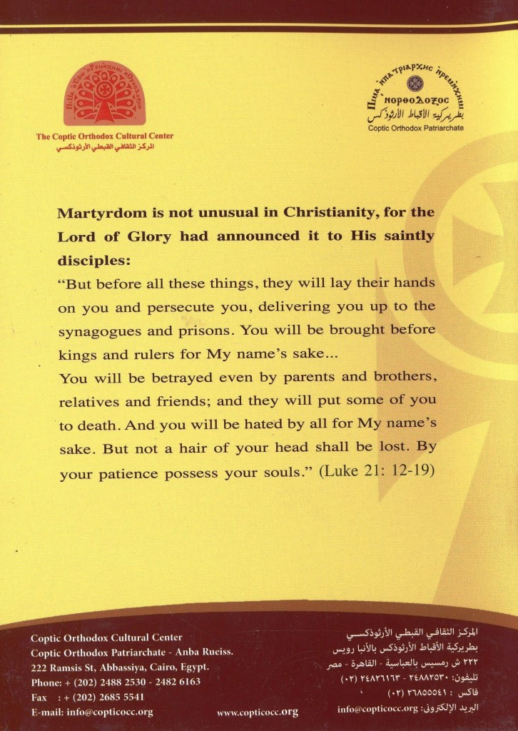 Christian Coptic Martyrs Then And Now 2