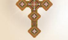 الصليب العلامة الأبدية الدائمة