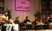 الأنبا إرميا يشارك بملتقى الهناجر الثقافى «رمضان ومحبة الأوطان»