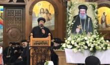 نيافة الأنبا إرميا يشارك فى قداس الذكرى السنوية الأولى لمثلث الرحمات الأنبا بيشوى وحفل التأبين ونقل جثمانه إلى المزار الجديد