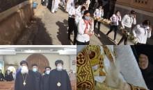 نيافة الأنبا إرميا يشارك فى صلاة جناز المتنيح الأنبا أثناسيوس أسقف بني مزار والبهنسا