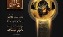 تغطية قناة مى سات للبصخة المقدسة 2021م