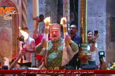 لحظة ظهور النور المقدس من قبر السيد المسيح من داخل كنيسة القيامة بالقدس – سبت النور ٢٠٢١ م
