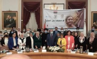 نيافة الأنبا إرميا يشارك في اللقاء التشاوري للمجلس القومي للمرأة بالقاهرة