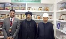 نيافة الأنبا إرميا وأ. د. محمد أبو زيد الأمير في جناح المركز الثقافي القبطي الأرثوذكسي بمعرض القاهرة الدولي للكتاب