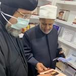 جناح المركز الثقافي القبطي الأرثوذكسي بمعرض القاهرة الدولي للكتاب3
