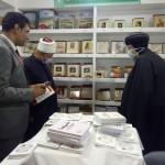 جناح المركز الثقافي القبطي الأرثوذكسي بمعرض القاهرة الدولي للكتاب4