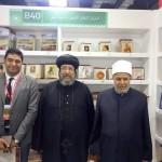 جناح المركز الثقافي القبطي الأرثوذكسي بمعرض القاهرة الدولي للكتاب5