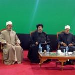 ندوة احترام الأديان 5-7-2021 -1
