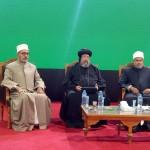 ندوة احترام الأديان 5-7-2021 -3